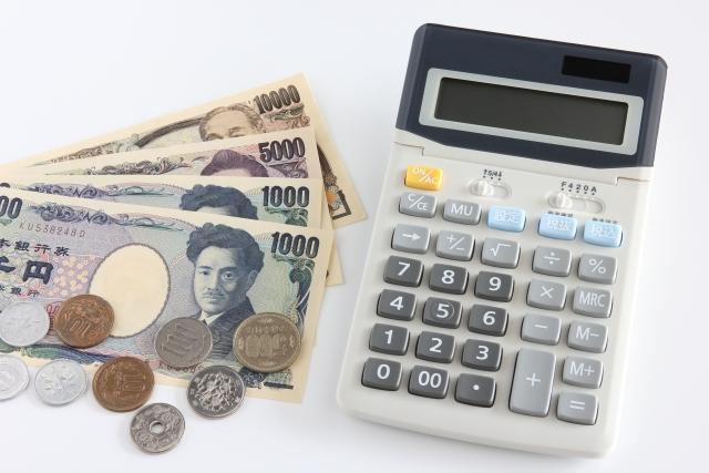 自己破産の費用